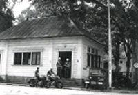 Suriname 11-4-07